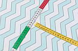 Фланель дитяча з бірюзовими зигзагами, ширина 240 см, фото 2
