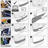 Пластикова захисна накладка на задній бампер для Peugeot 307 3/5 dr hatch 2001-2009, фото 5