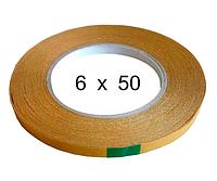Двухсторонний скотч, 6 мм × 50 м (прозрачный)