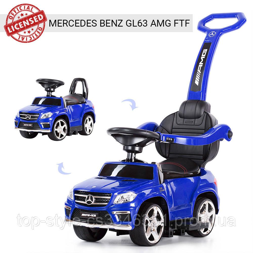 Детская машинка каталка-толокар с ручкой SX 1578-4, Mercedes, резиновые колеса, кожаное сиденье, синий