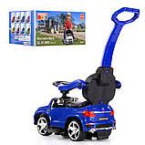 Детская машинка каталка-толокар с ручкой SX 1578-4, Mercedes, резиновые колеса, кожаное сиденье, синий, фото 2