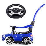 Детская машинка каталка-толокар с ручкой SX 1578-4, Mercedes, резиновые колеса, кожаное сиденье, синий, фото 4