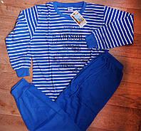 Пижама подростковая, трикотажная. Венгрия. 152 р, фото 1