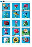 Квіти в техніці «квілінг», фото 4