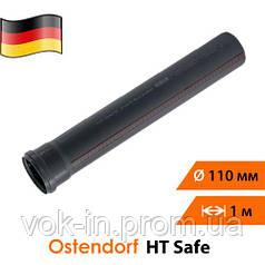 Труба для внутренней канализации 110 мм (1 м) Ostendorf HT Safe