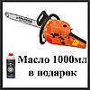 Бензопила УРАЛМАШ ПЦБ 45 (легкий старт)