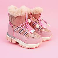 Зимові термо чобітки для дівчинки тм Тому.м з опушкою розмір 25,26