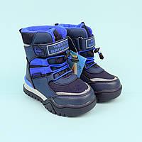 Термо черевики для хлопчика на липучках тм Тому.м розмір 23,25, фото 1