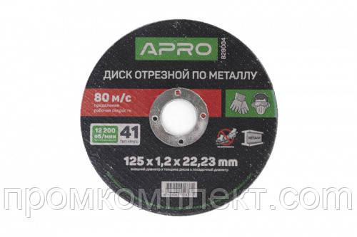 Диск отрезной по металлу 230х2.5х22.22мм (5шт в пач.) APRO