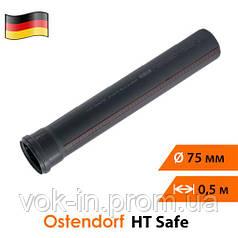 Труба для внутренней канализации 75 мм (0,5 м) Ostendorf HT Safe
