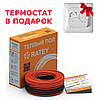 Нагрівальний кабель Ratey RD2 200 Вт, 11 м, 1.1-1.4 м2