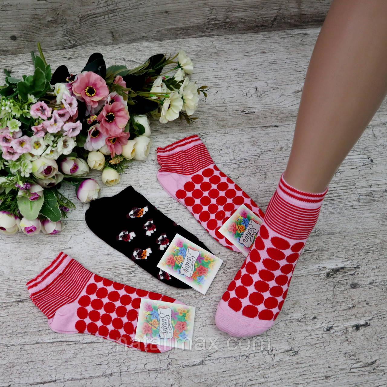 """Носочки женские, укороченные, """"Sinan"""", размер 36-40. Женские носки, носки для женщин"""