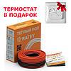 Нагревательный кабель Ratey RD2 1670 Вт, 92 м. 9.6-12 м2