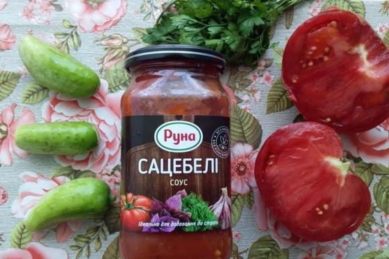 Соус томатный Сацебели ТМ Руна 485 грамм