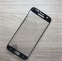 Защитное стекло Samsung S7 (G930) изогнутое полное покрытие Full Cover закругленные края