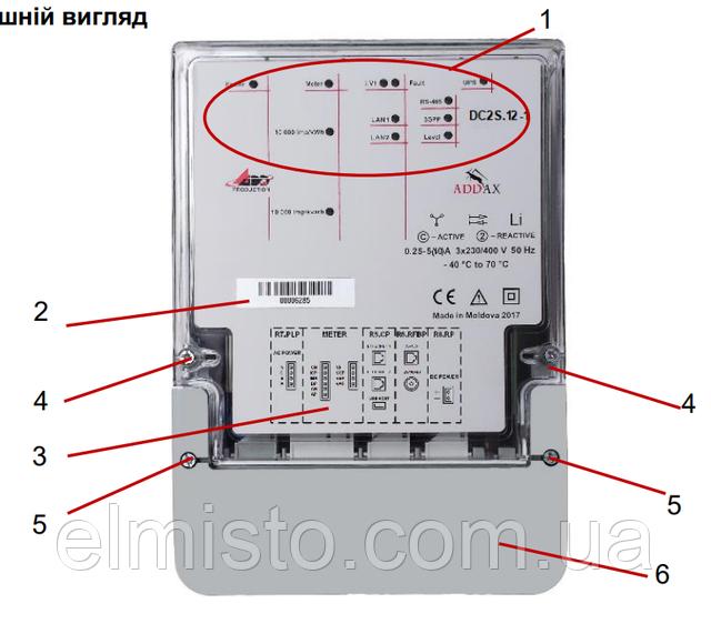 маршрутизатор–концентраторDC 2 S.8-1 (PRIME протокол)