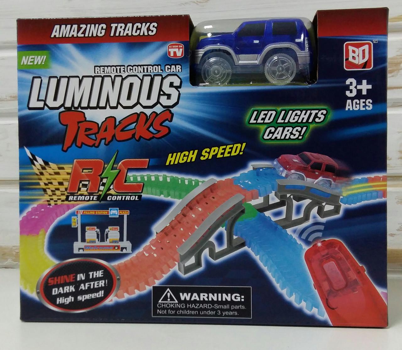 Трек гоночный на радиоуправлении D6084  Magik Track с петлями светится в темноте