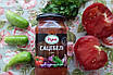 Соус томатный Шашлычный ТМ Руна 485 грамм, фото 2