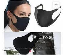 Маска питта многоразовая защитная Pitta Mask (3 шт)