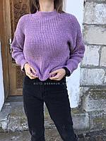 Женский свитер лаванда