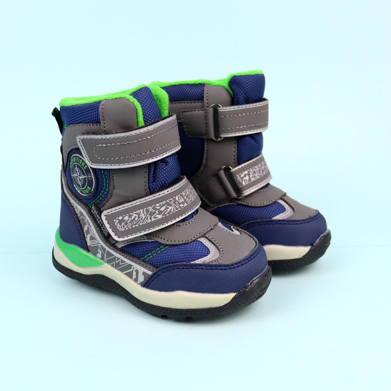 Термо ботинки серые для мальчика тм Том.м размер 23,24,25
