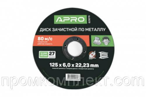 Диск зачистной по металлу 230х6х22.22мм (5шт в пач.) APRO