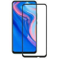 Защитное стекло 5д для Huawei P Smart Z 2019 на весь экран хорошее защитное стекло на хуавей п смарт з черное