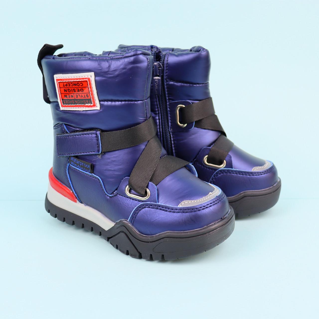 Синие сапоги дутики для мальчика тм Том.м размер 23,25,26