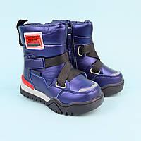 Синие сапоги дутики для мальчика тм Том.м размер 23,25,26, фото 1