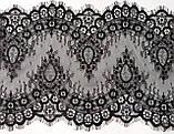 Ажурное французское кружево шантильи (с ресничками) черного цвета шириной 23 см, длина купона 3,0 м., фото 3