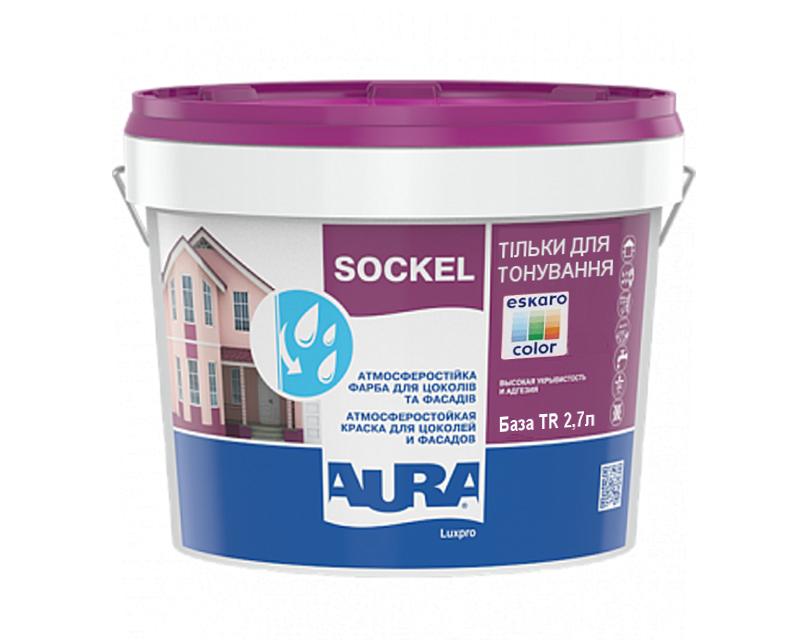 Краска латексная AURA LUXPRO SOCKEL для цоколя транспарентная - база TR 2,7л