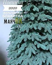 Ель искусственная литая премиум Бельгийская 1.5м, (зеленая,голубая), фото 3