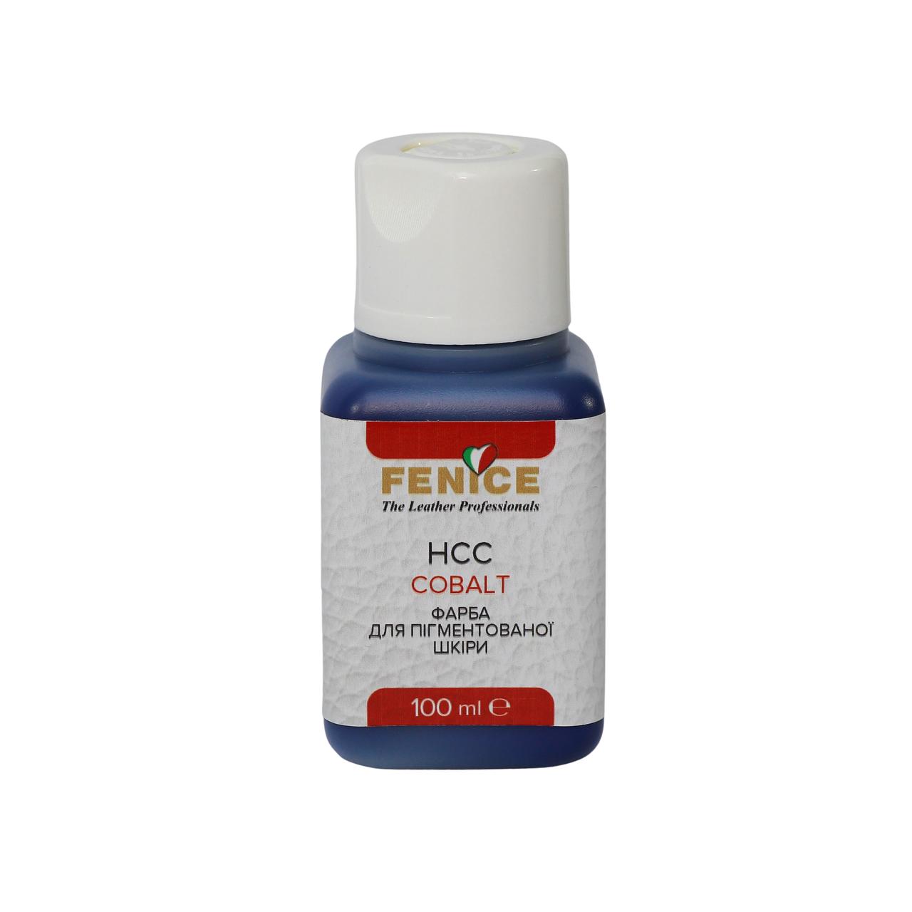Краска для кожи Кобальт Fenice Cobalt HCC, 100 ml