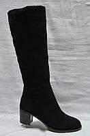 Черные замшевые зимние сапоги на невысоком каблуке Giomali. Большие размеры.