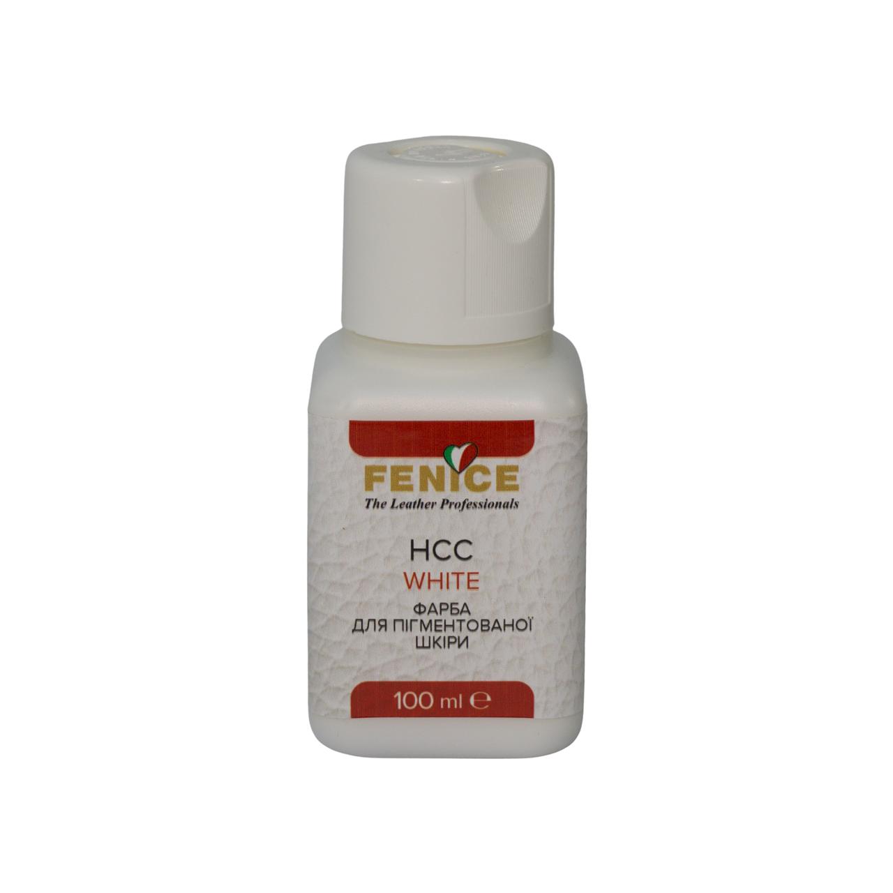 Краска для кожи Белая Fenice White HCC, 100 ml
