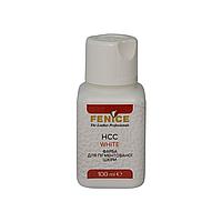 Краска для кожи Белая Fenice White HCC, 100 ml, фото 1