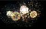 """Салют На Новый Год """"Вогняна фантазія"""" на 126 выстрелов. Красивый Фейерверк 25-30 калибр, фото 6"""