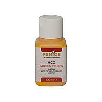 Краска для кожи Желто-золотая Fenice Golden Yellow HCC100 ml