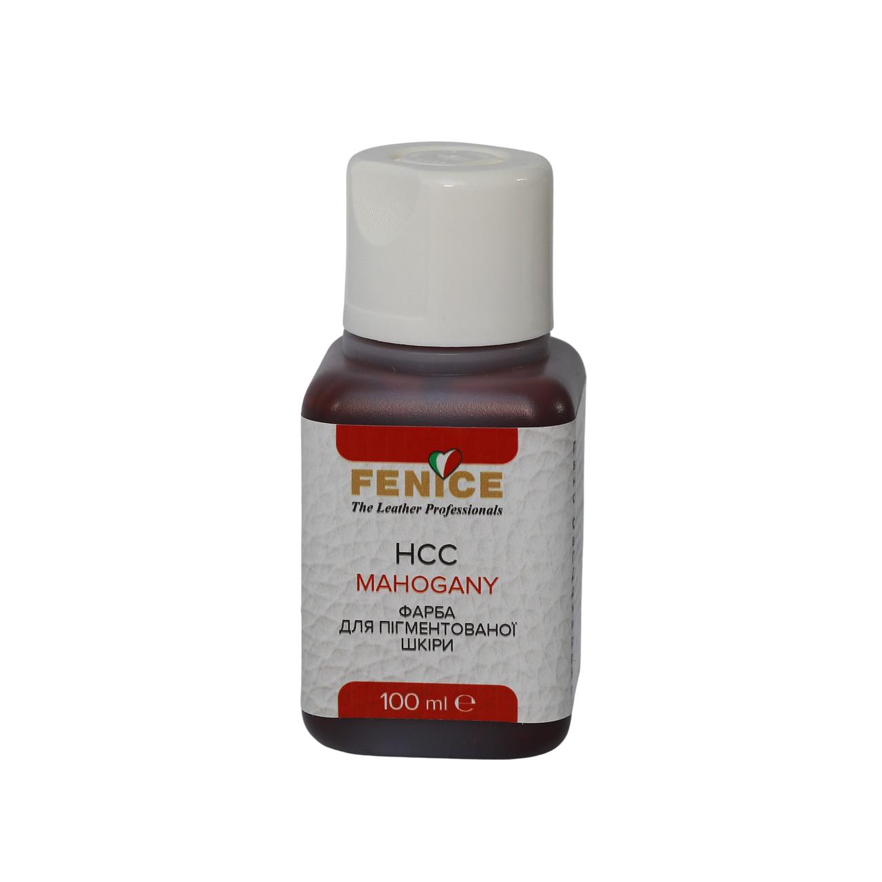 Фарба для шкіри Махонь Fenice Mahogane HCC, 100 ml