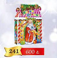 Коробка новогодняя для конфет и подарков на 600 г