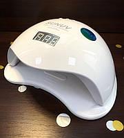 Лампа для сушки гель лака SUN 5 PLUS WHITE (оригинал), 48 Вт
