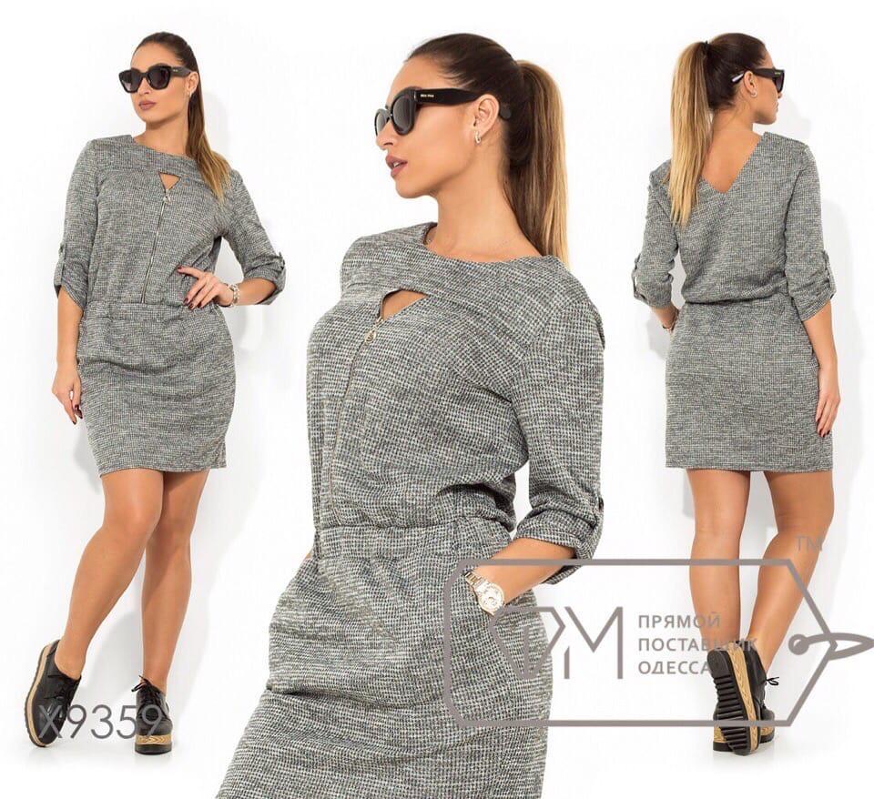 Короткое платье с заниженной талией и карманами, по распродаже, р.56 Код Дерби