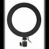 Кільцева LED лампа 20 см селфи кільце для блогера ЗІ ШТАТИВОМ, фото 3