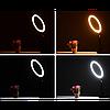 Кільцева LED лампа 20 см селфи кільце для блогера ЗІ ШТАТИВОМ, фото 5