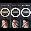 Кольцевая LED лампа 20 см селфи кольцо для блогера СО ШТАТИВОМ, фото 6