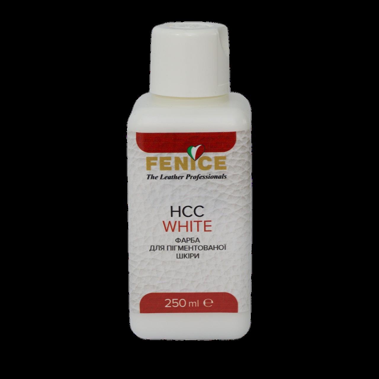 Краска для кожи Белая Fenice White HCC, 250 ml