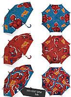 Зонты для мальчиков оптом, Disney,  № SM13267 SPM