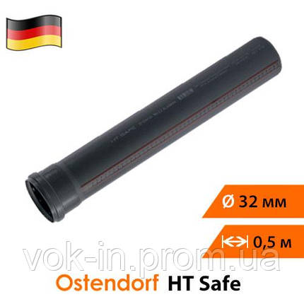 Труба для внутренней канализации 32 мм (0,5 м) Ostendorf HT Safe, фото 2