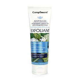 Матирующая маска эксфолиант - энергетик для лица Витаминизирование и Обновление кожи Compliment