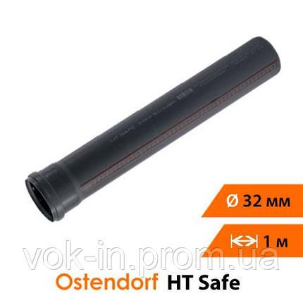 Труба для внутрішньої каналізації 32 мм (1 м) Ostendorf HT Safe, фото 2